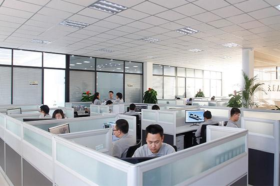 연구 개발 센터