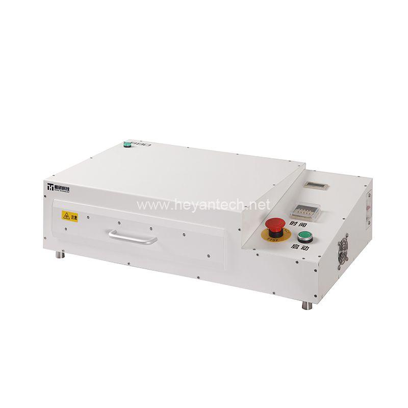 S80 UV Dispergation 머신
