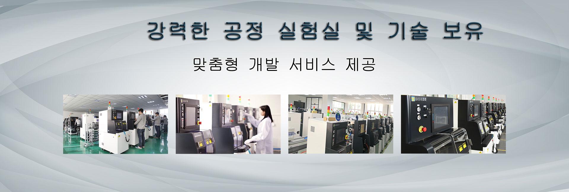 맞춤형 제품 개발